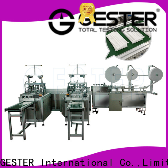 surgical mask machine price for hosipital