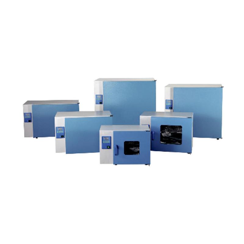 Laboratory Heating Incubator GT-BM03A