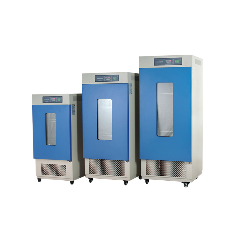 Cooling Incubator with UV light GT-RJ